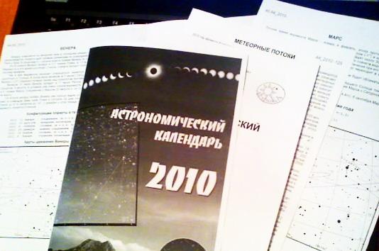 AK_2010book_1.jpg