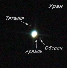 IMG_9887_Uran_sat.jpg