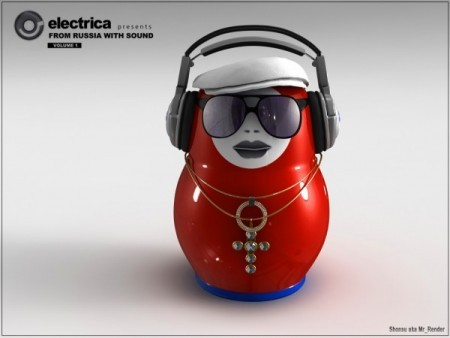 http://www.realsky.ru/images/idoblog/upload/astro/161315_450px.jpg