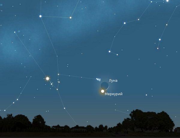 Иеркурий и Луна 26 апреля
