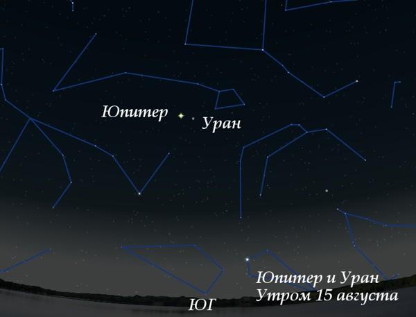 Юпитер и Уран утром августа 2010 года