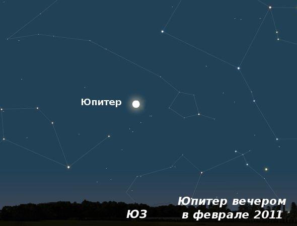 Юпитер вечером в феврале 2011