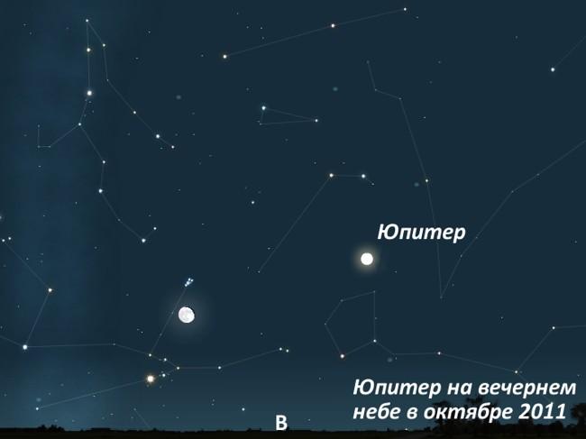 Юпитер в октябре 2011