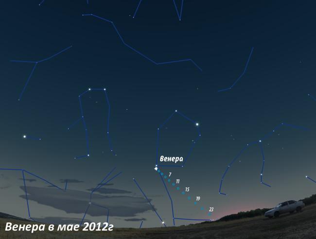 Венера на небе в мае 2012