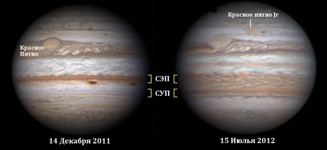 Изменение в поясах Юпитера