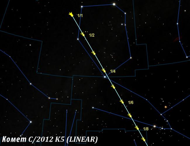 Видимый путь кометы C/2012 K5 (LINEAR) в январе 2013