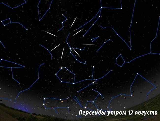 perseidi_2013