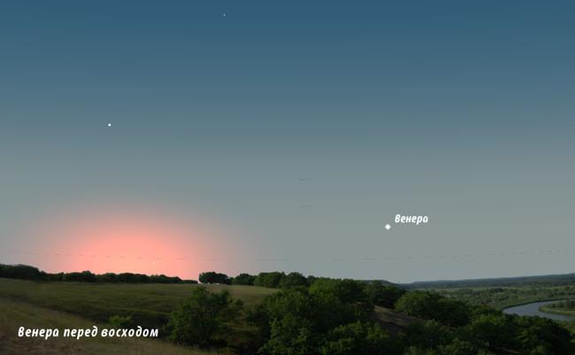 Венера в июне 2014