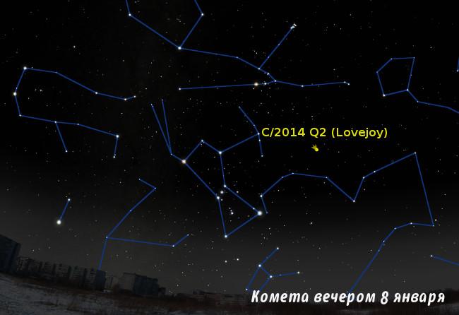 Комета C/2014 Q2 (Lovejoy) на вечернем небе января 2015