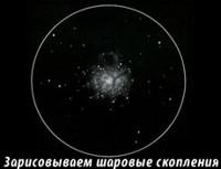 Glob_sm.jpg.1553e49af7e868d68808af20e784