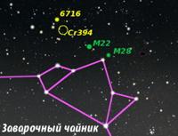 Luchnik_sm.jpg.34c25b66314210d44bdce39fe