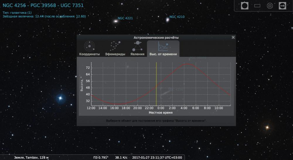 stellarium-002.thumb.jpg.b59545daed35780