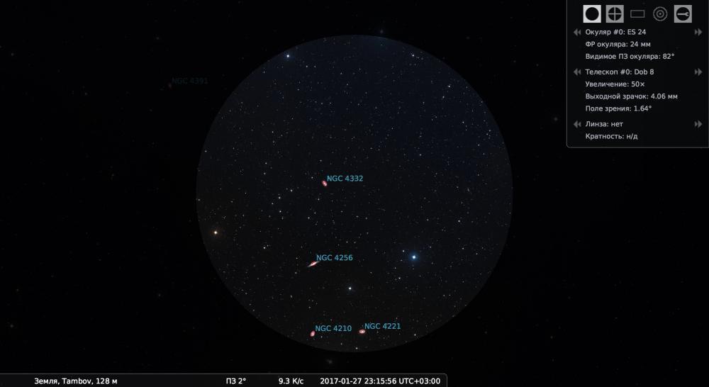 stellarium-004.thumb.jpg.5e9465e9ffee845