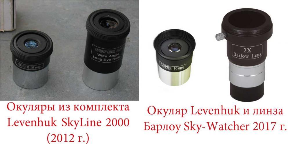 Eyerpeaces.thumb.jpg.8b1e56c4a7132345bd0