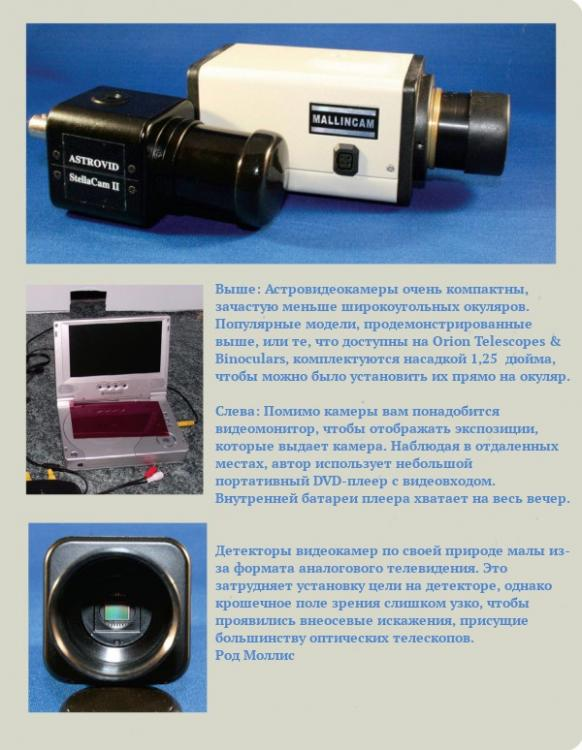 Ab_cameras.thumb.jpg.1bc95fa42fe473f83d2