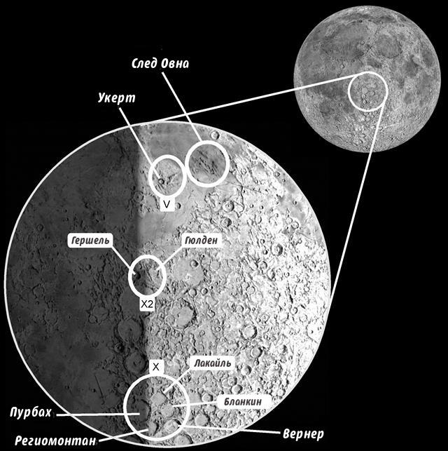 moon_craterX.jpg.a2b191b1db57716c1570730