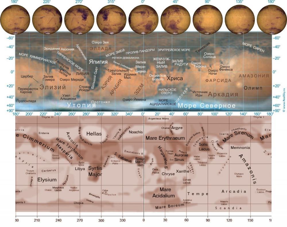 Mars_map_new.jpg
