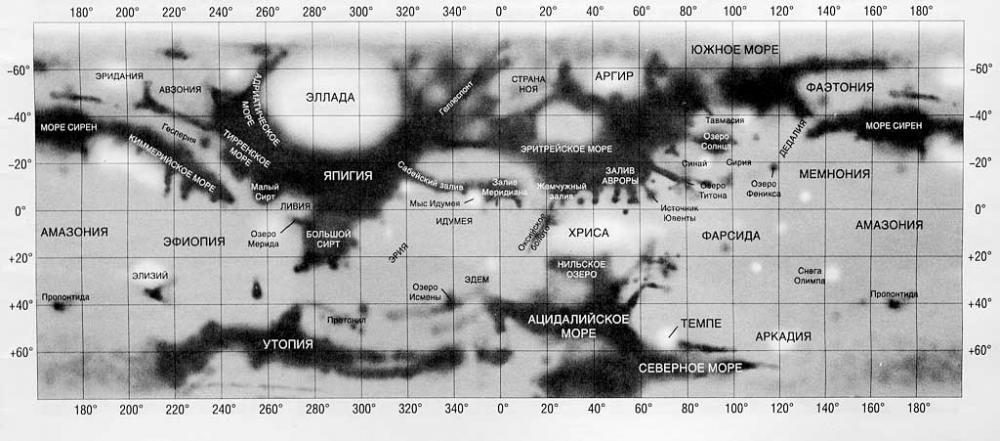 map-mars1.thumb.jpg.03e976436e33472f1545