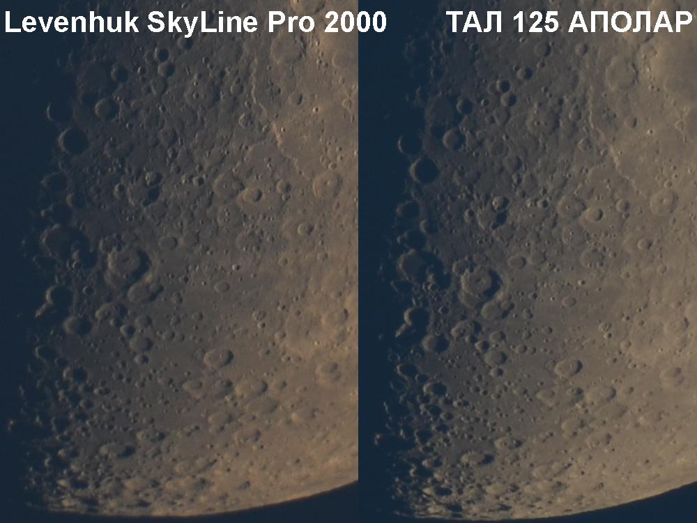 Moon_Comparison(DSC_0752_DSC_0771)_1000x